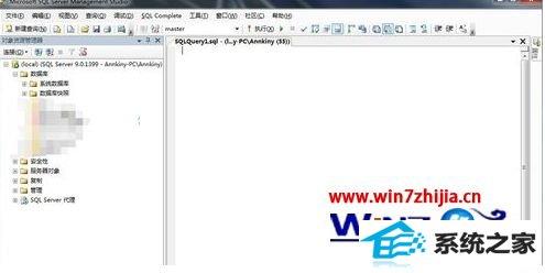 winxp系统怎么修改sQL server 2008数据库服务器名称