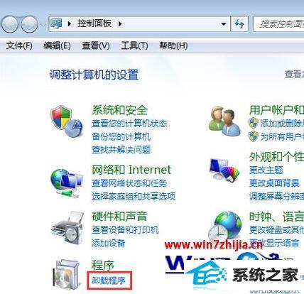 winxp系统删除2345explorer.exe进程的方法