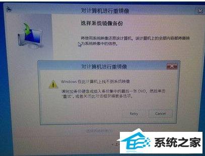 winxp电脑系统崩溃怎么解决?