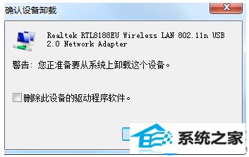 winxp系统无线信号弱怎么办?   三联