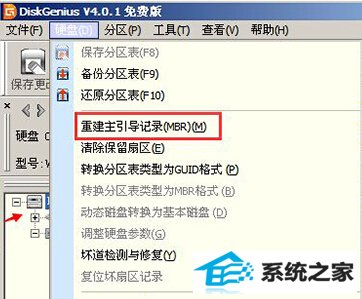 winxp旗舰版电脑无法启动,出现File:BooTBCd提示怎么解决?