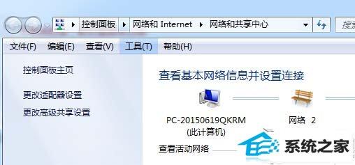 winxp清理完注册表无法联网的教程 三联