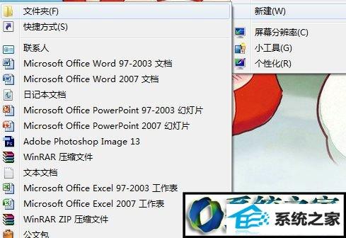winxp系统文件占据某个程序导致文件名过长无法删除的解决方法