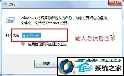 "winxp系统打开程序安装包总是提示""安全警告""的解决方法"