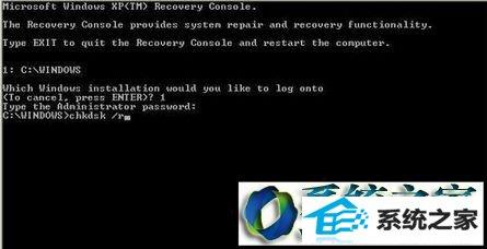 "winxp系统开机蓝屏出现代码""sTop:0x000000Ed""的解决方法"