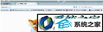 winxp系统火狐浏览器打不开微博网页的解决方法