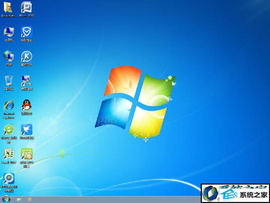 winxp系统屏幕一会亮一会暗的解决方法