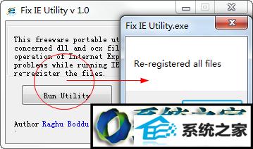 winxp系统重置ie时应用默认设置失败的解决方法