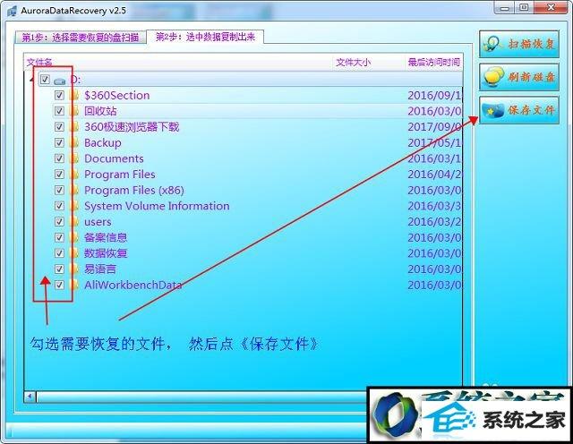 winxp系统打开d盘提示此卷包含无法识别的文件系统的解决方法