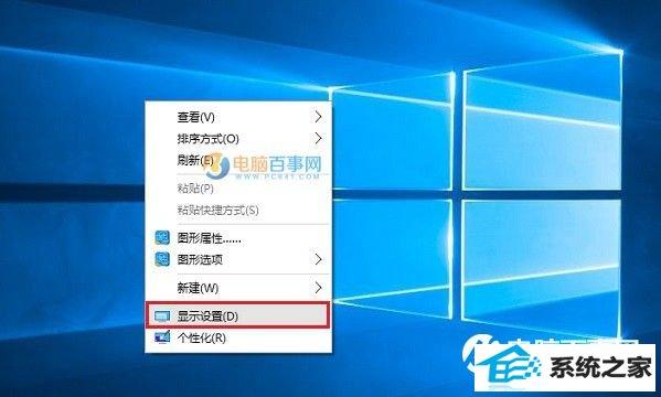 winxp屏幕刷新率怎么调 winxp监视器设置屏幕刷新率方法