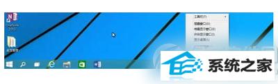winxp直接进入桌面设置方法 winxp开机启动桌面设置教程