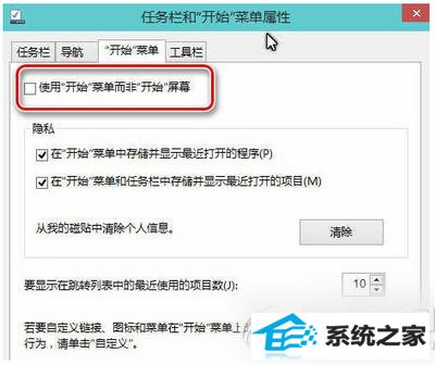winxp直接进入桌面设置方法 winxp开机启动桌面设置教程1