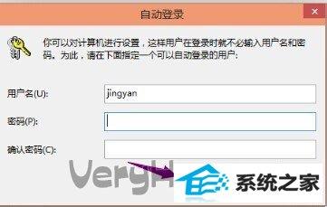 winxp开机密码怎么取消