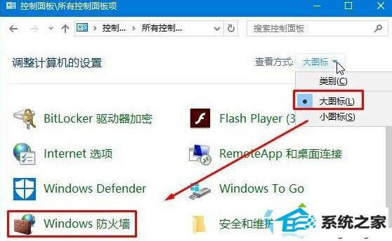 "winxp系统提示""GeForce Experience遇到错误且必须关闭""的解决步骤2"