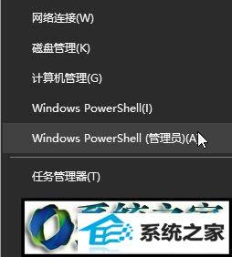 winxp系统自带应用图标显示感叹号无法打开的解决方法
