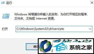 winxp系统迅雷下载速度慢的解决方法