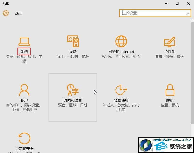 winxp系统任务栏添加和删除图标的操作方法