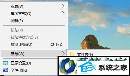 winxp系统添加网页快捷方式的操作方法