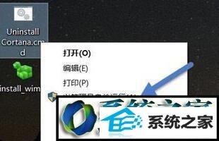 winxp系统电脑彻底卸载小娜的操作方法