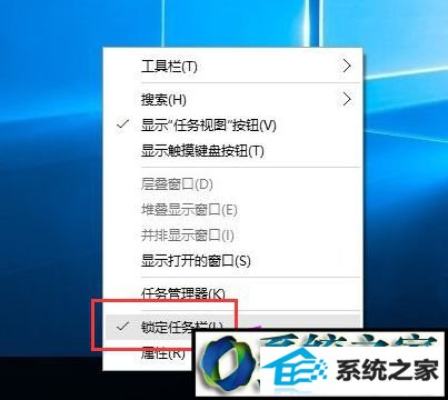 winxp系统将任务栏还原到下面的操作方法