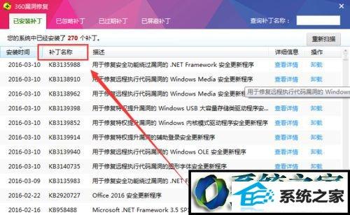 winxp系统打开会声会影提示Corel Videostudio pro已停止工作的解决方法