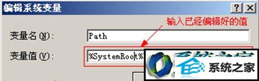 """winxp系统打开组策略提示""""MMC无法创建管理单元""""的解决方法"""