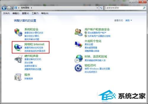 windowsxp怎么解决系统AdsL断线问题? 三联