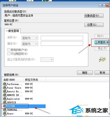 Group policy Client服务未登录