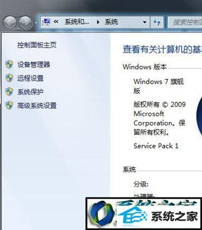 winxp系统安装显卡驱动花屏的解决方法