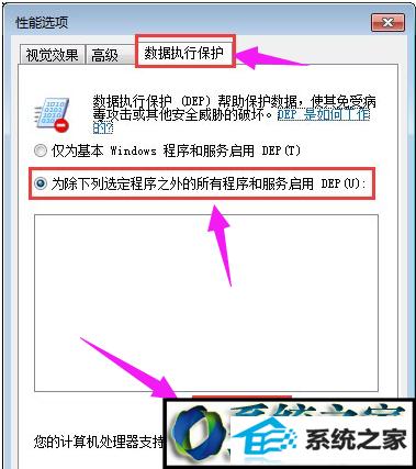 winxp系统所有软件都打不开的解决方法