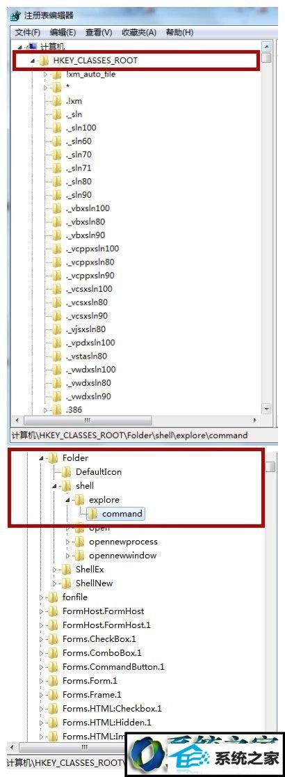 winxp系统快捷键win+E打不开资源管理器的解决方法