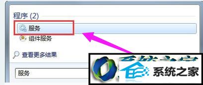 winxp系统笔记本无线网络连接不可用的解决方法