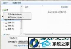 大师传授winxp系统电脑保存路径无法显示在桌面的步骤?