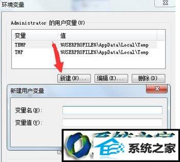 winxp系统运行bat文件出现闪退的解决方法