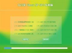 大白菜WinXP 快速装机版 2021.04