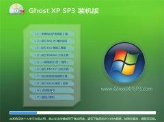 通用系统WinXP 纯净装机版 2021.04